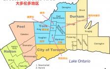 大多伦多地区约克公立教育局和下属22所公立高中介绍