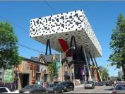 多伦多市中心隐藏一殿堂级艺术设计高校!安省艺术设计大学OCAD