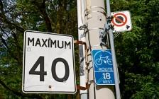 多伦多市士嘉堡地区校区车速限制  议员动议减至30公里