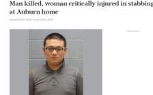 疑租屋纠纷 21岁留美中国学生杀害华人房东