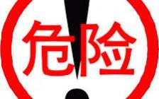 北大教授章启群:中国教育到了最危险的时候