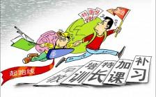 王开东:中国教育三个阴错阳差 让人心灰意冷