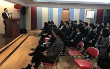 """中国驻多伦多总领事馆举办""""平安留学""""预防性领事保护座谈会"""