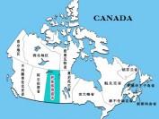 加拿大萨省技术移民新政 逾200个职业可申请