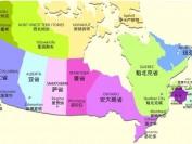 BC省教育体制介绍