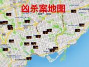 多伦多今年24宗凶案发生地点分布图