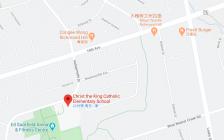 约克区烈治文山华人区公立小学教员的配偶隔离 家长们炸了