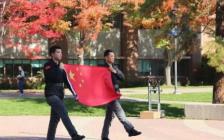 中国留学生在BC大学校园升中国国旗,奏中国国歌?