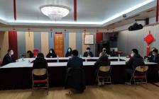 多伦多苏安高中作为唯一应邀的中学参加中华人民共和国驻多伦多总领事馆留学人员座谈会