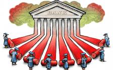 为何银行不再是MBA毕业生的金饭碗?