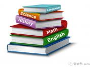 重磅:关系到加拿大大学专业选择的高中选课