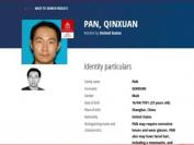 国际刑警组织对涉嫌枪杀耶鲁大学华裔学生的潘勤轩发出红色通缉令