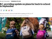 加拿大BC省官宣9月全面复课! 学生返校面对面教学