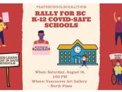 温哥华教师市中心集会要求九月开学安全返校 遭人踩场