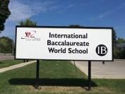 加拿大多伦多地区的公校 vs 私校  天才班 vs IB班