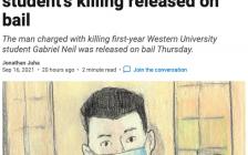 安省西安大略大学一年级18岁新生被杀,疑凶交1万保释回家