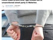 滑铁卢大学返校学生2500多人派对狂欢还打起来了  警方逮捕多人!