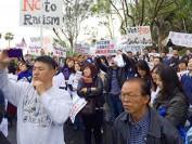 """教育反""""平权"""" 美国亚裔吁择优录取学生"""