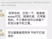 美国海关掌握新方法,一查一个准!中国留学生接连被遣返
