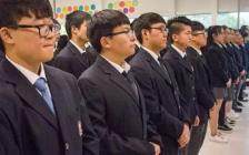 BC省的大学竟然用这招圈钱:把校区出租给华人办私立高中