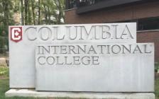 安大略最大规模的私立高中:哥伦比亚国际学院CIC